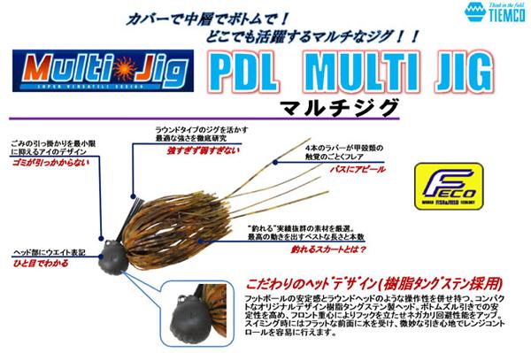 pdl_multi_jig_info