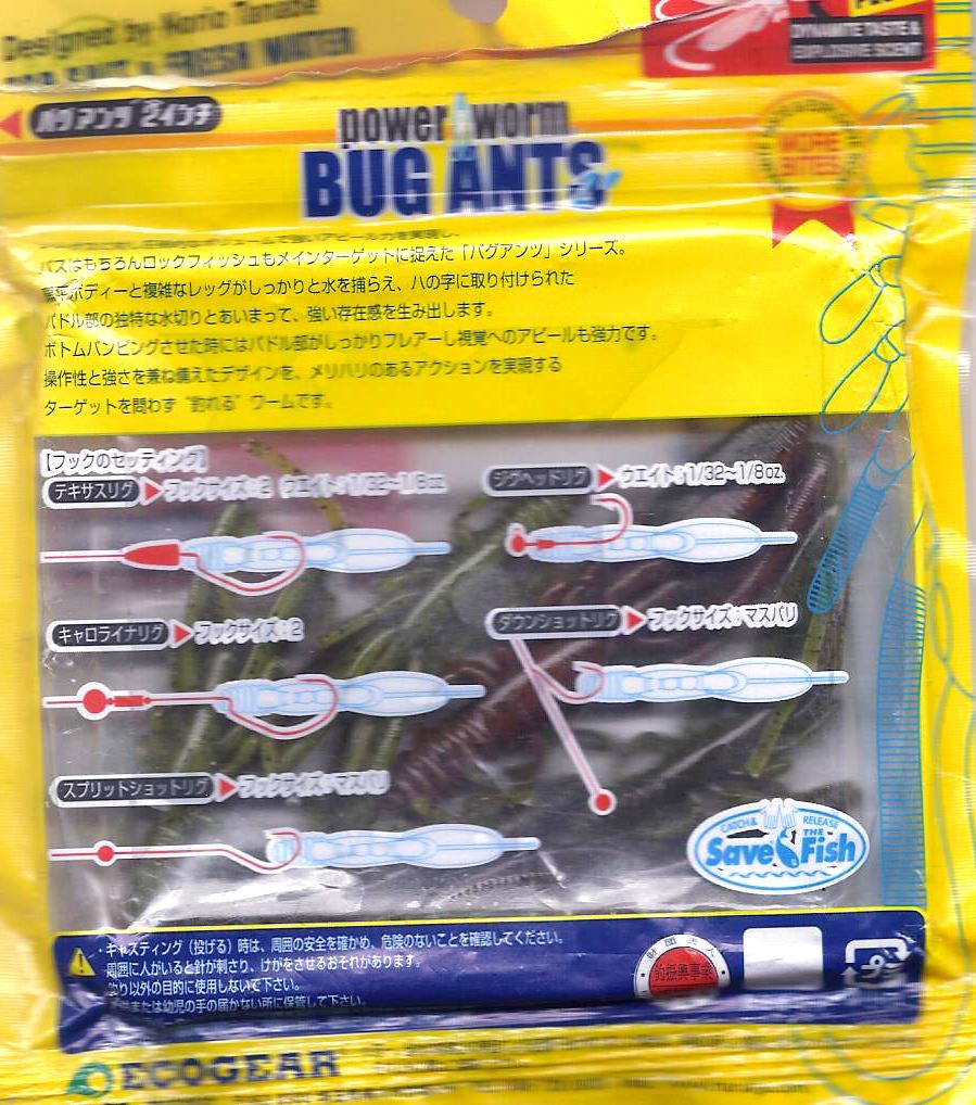 bug-ant-verpackung