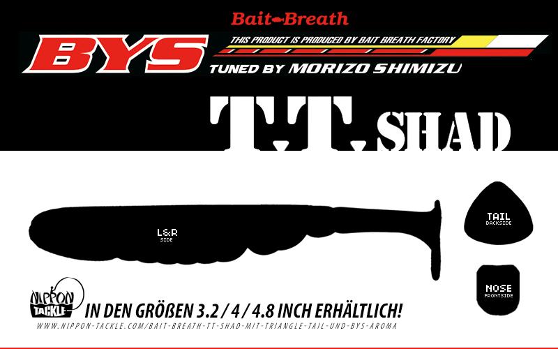 3-bait-breath-tt-shad