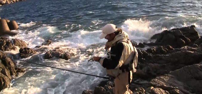 Rockfishing Asia Style