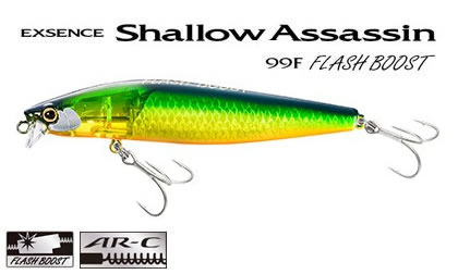 Shallow Assassin in Chartreuse.